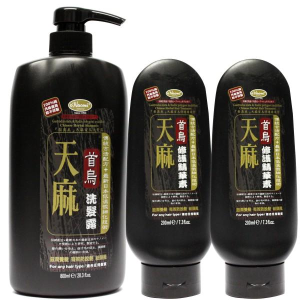 中藥防脫髮洗頭水